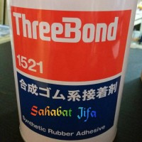 Threebond 1521 Netto 1kg
