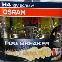 Lampu H4 Fog Breaker Osram