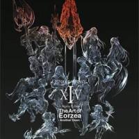 final fantasy XIV Eorza artbook