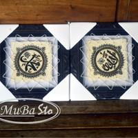 Kaligrafi Allah & Muhammad SAW Khusus BINGKAI UKIR bahan kulit kambing