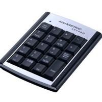 VZTEC Portable USB Numeric Keypad - VZ-UK2153