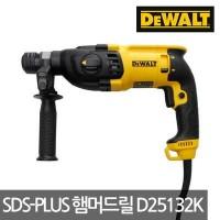 Mesin Bor Compact Hammer 26mm DeWalt D25132K SDS Plus Rotary Hammer