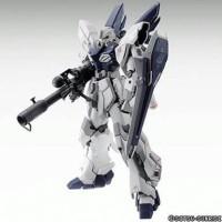 Gundam Daban MG sinanju stein