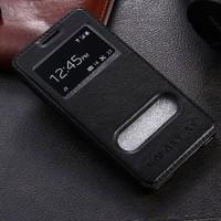 harga Samsung Galaxy A5 KLX Leather Flip Case Flipcase Cover Flipcover Hitam Tokopedia.com