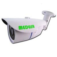 Medusa CCTV AHD Outdoor A619R-130W-3.6MM - Putih
