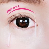 Invisible Double Eyelid Fiber Magic Beautiful Eyes Stickers Eyelid