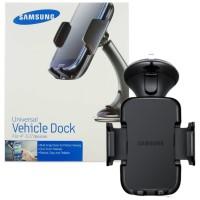 SAMSUNG Holder | Vehicle Dock universal Original (4 - 5.5 inch)