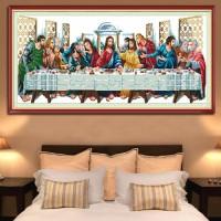 harga Lukisan Diy Diamond Painting Yesus Berjamu Makan/ Lukisan Kerajinan Tokopedia.com
