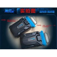 Jual CoolCold Universal Laptop Vacuum Cooler Murah