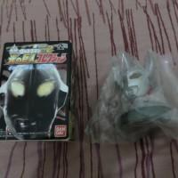 Ultraman Mask Collection - Ultraman Taro Rare