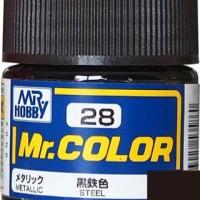 Mr. Color 28 Steel