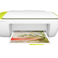 Printer HP DeskJet Ink Advantage 2135 All-in-One Printer (F5S29B) NEW
