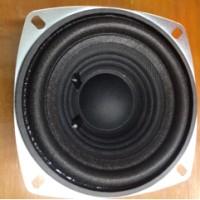harga Speaker Acr 4