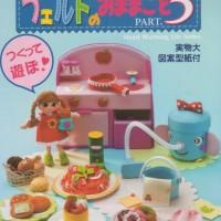 FELT FOOD & DOLL 3 -Miniatur Replika Makanan & Boneka Dari Kain Flanel