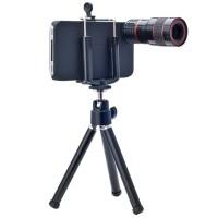 Harga lensa iphone 4 telephoto lens kit 8x zoom magnifier case pouch   Hargalu.com
