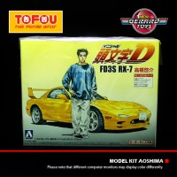 Initial D FD3S RX-7 - Aoshima - Model kit 1:32