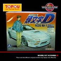 Initial D FC3S RX-7 - Aoshima - Model kit 1:32