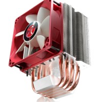 Raijintek Aidos - Best Value CPU Cooler Harga Nekat!