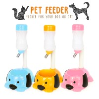 harga Pet Feeder Tokopedia.com