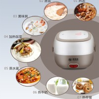 Mini Rice Cooker + EGG BOILER Taikeda Multifungsi Lunch Box Electric