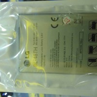 baterai lg bl-48th for g pro / pro lite / dual e980 e985 e988
