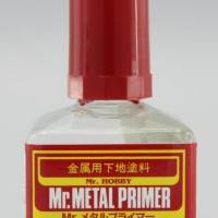 Mr. Metal Primer MP-242