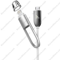 Hoco UPL01 Elite 2 In 1 Duo Cable Lightning Micro USB Cable Silver