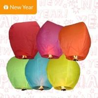 harga Sky Lantern / Lentera Terbang / Lampion Terbang Sli Tokopedia.com