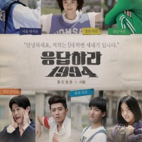 DVD Reply 1994