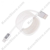 Hoco UPL05 Lightning Braided Cable For IPhone 6/6 + / 5/5s - Silver