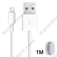 Apple Lightning To USB Cable IOS 9 Compatible 1m - White