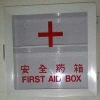 Kotak obat P3K / AID BOX Maspion, penyimpanan obat, Kotak obat