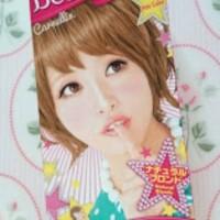 Beautylabo Hair Color cat rambut HOYU Japan Original N9 Natural Blonde