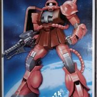 First Grade - Gundam MS06S Zaku