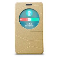 Jual Taff Leather Flip Cover Case Asus Zenfone 6 Kulit CASING NEPTUNE LIPAT Murah