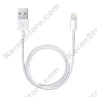 Apple Lightning To USB Cable IOS 9 Compatible 0.5m - White