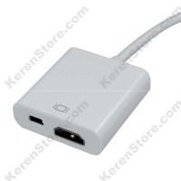 HDMI + MINI 5Pin USB Charger To Apple IPad Model (IPD-004) - White