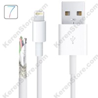Apple Lightning Super Quality TPE To USB Cable IOS 9 1m White