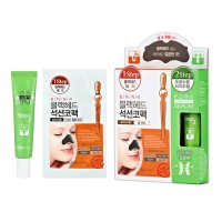Mediheal Sulfur Care Blackhead Suction Nose Pack + Pore Stamping Serum
