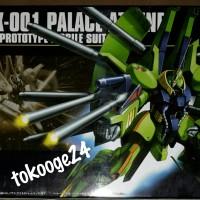 HGUC 1/144 PMX-001 Palace Athene - Bandai
