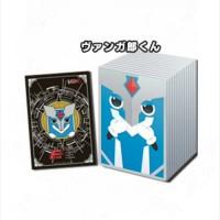 Cardfight Vanguard Vangaro deck box case kotak tempat kartu Japan