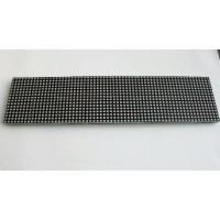 P4.75 (F3.75) LED Dot Matrix Display Module RED 16 x 64 indoor