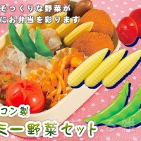 Bento Silikon Set Vegetable Sauce & Mayo Cup