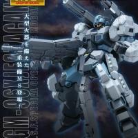MG 1/100 RGM-96X Jesta Cannon P-Bandai Limited