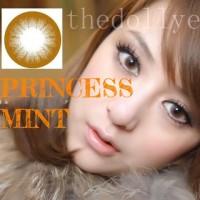 PRINCESS MINT 15 MM - BROWN