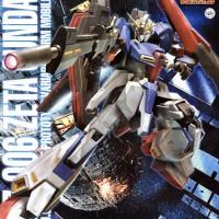 DM490 MSZ-006 Z Gundam Ver.2.0 (MG)