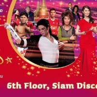 Tiket Masuk Madame Tussauds Wax Museum Bangkok Dewasa