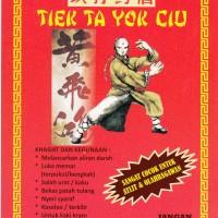 Ramuan obat gosok Wong Fei Hung
