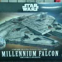 Bandai Mokit: Millenium Falcon