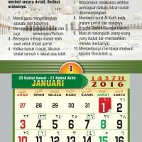 Kalender meja 2016, Kalender meja Islam 2016, kalender tahun 2016